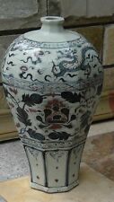 ANTIQUE ANCIENT 15c CHINESE PORCELAIN DRAGONS &FLORAL OCTOGONAL MEI PING VASE