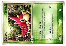 POKEMON JAPANESE CARD CARTE N° 003/054 CHENIPOTTE WURMPLE 2003
