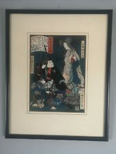 More details for rare 19th cent  woodblock print