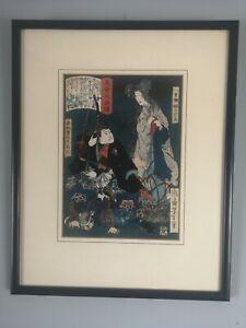 "Rare 19th Cent  Woodblock Print ""The Ghost of Yaehatah"" by Yoshitoshi Tsukioka"