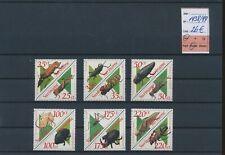 LM40019 Suriname owls birds animals fine lot MNH cv 26 EUR
