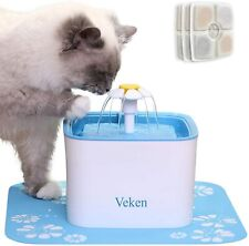 Pet Fountain 84oz/2.5L Automatic Cat Water Fountainwith 3 Filters 1 Silicone Mat