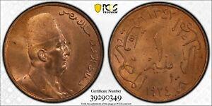 EGYPT , 1 MILLIEME KING FUAD FOUAD 1924 PCGS MS 64 RB ( ST1B ) , RARE