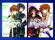 CODE GEASS Suzaku of the Counterattack 1-2 Complete set /Japanese Manga Book