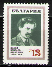Bulgaria 1969 Sc1793  Mi1931  1v  mnh  Tchanko Bakalov Tcherkovski,Poet