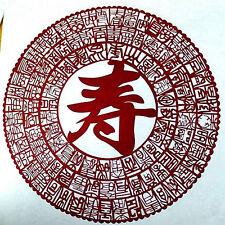 "Chinese Folk Art Hand Made Paper Cut  -  "" Long Life "" AE650"