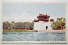 VINTAGE CHINESE POSTCARD THE SUMMER PALACE PEPING PRINTED IN CHINA
