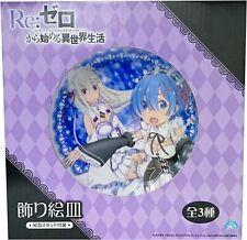 """Re:ZERO Decorative Plate - Emilia & Rem """"Japan Import"""""""
