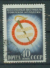 Russland Briefmarken 1957 Allunion- Festival Mi.Nr.1918