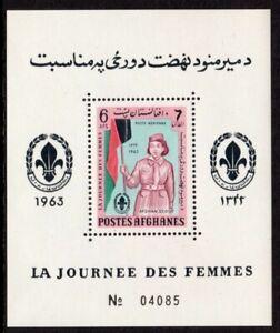 Afghanistan Scott #668M VF MNH 1964 Girl Scout With Flag Souvenir Sheet
