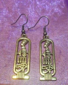 Egyptian Cartouche Gold Plated Pierced Dangle Earrings, Nefertiti Horus Ma'at