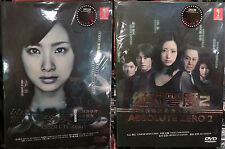Japanese Drama DVD: Absolute Zero 1+2_2 Boxset_Good Eng Sub_FREE SHIPPING