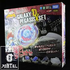 TAKARA TOMY Beyblade BB76 Galaxy Pegasis DX Set Metal Fusion V.JP-ThePortal0