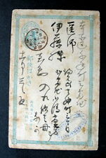 Japan Postal Stationery Used & Demetracopoulo Constantinople Cancel