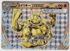 Machamp Near Mint or better Pokémon Individual Cards