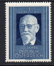 Austria 1 Schilling Nov 1948 Unmounted Mint Never Hinged (11)