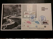ISRAEL EXHIBITION SHOW CARD CAPEX 1987 RARE LIMITED ISSUE OLYMPIC REPRINT SHEET
