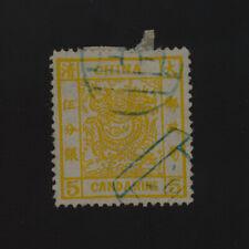 China 1878 Dragon Large Dragon - 5c yellow imperial Sc 3