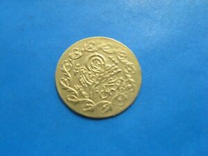 (18C)  24mm GOLD COLOURED OTTOMAN TYPE TOKEN TURKEY/ARABIC COIN G.GRADE