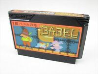 Famicom BABEL Cartridge Only Nintendo fc
