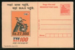 India 2002 TVS Max Motorcycle Automobile Transport Meghdoot Post Card MNH