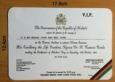 Invitation Card V.I.P Kamuzu Stadium,President Hastings Kamuzu Banda Malawi 1992