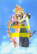 Final Fantasy 7 VII Doujinshi Comic Manga Cloud x Aeris Aerith T.T.T. Turntable