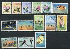 NAURU 1973 Definitives NATURE FLOWERS MNH Set to $1 14 Stamps