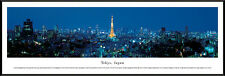 Tokyo, Japan City Skyline Framed Panorama Poster