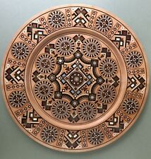 """Ukrainian Decorative Plate, Pear Wood, Hand Carved, Inlaid Glass Beads 14 3/4"""""""