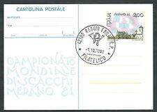 1981 ITALIA CARTOLINA POSTALE MERANO SCACCHI FDC - 4