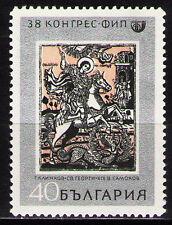 Bulgaria 1969 Sc17835 Mi1913 1v  mnh  38th FIP Congress