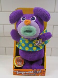 """Fisher Price Mattel 2010 Purple~Sing-A-Ma-Jigs~Toy Plush Sings """"Clementine"""" New!"""
