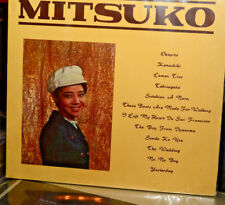 澤村美司子 MITSUKO SAWAMURA  1966 HONG KONG COLONY UK 12' DIAMOND VINYL EX