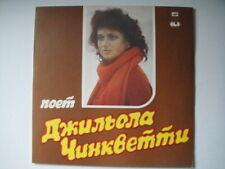Gigliola Cinquetti – Pensieri Di Donna SOVIET/Russian Press LP!