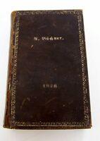 Evangelisches Gesang- und Gebetbuch 1845 für den öffentlichen Gottesdienst