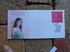 2004 HONG KONG EXPO EAST MEETS WEST SPECIAL CINDERELLA STAMP  KELLY CHEN COVER