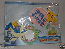 NEW IN PACKAGE VINTAGE POCKET MONSTER SWING SAFETY SING PIKACHU AND LAPRAS