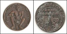 Half Anna 1936 East India Company Token Kinnar State Coin Collectible. G29-71 US