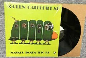 Masaru Imada Trio +2 – Green Caterpillar Vinyl LP 2020 LTJC002