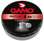 10 boites Sinkers MATCH CLASSIC 0 3/16in - GAMO 250
