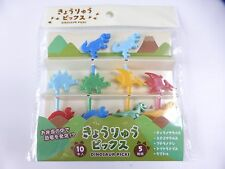 New product!! Dinosaur Food Picks Bento Accessories FREE SHIPPING Type A