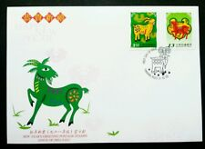 Taiwan New Year's Greeting Year Of Goat 2002 Ram Lunar Chinese Zodiac Farm (FDC)