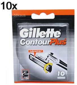 100 Gillette Contour Plus Rasierklingen schwenkbare Doppelklinge in 10x 10er OVP