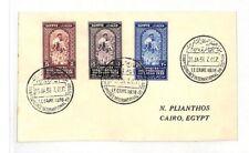 AJ307 1938 Egypt Le Caire Congress Cover PTS