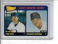 TOMO OHKA MASANORI MURAKAMI 2001 TOPPS EAST MEETS WEST CARD EW-TO