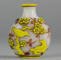 Chinese Peking Glass Overlay Snuff Bottle Birds in Garden