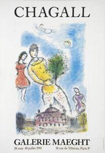 MARC CHAGALL Opera Bleu 62.75 x 47 Poster 2004 Modernism Multicolor