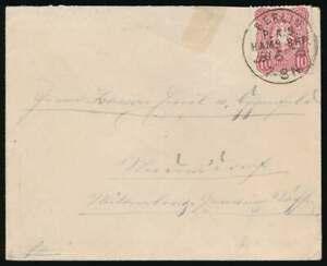 D.Reich BERLIN-Stempel KBHW 280, K1 P.A.5. HAMB.BHF auf Brief mit Nr. 33 (64299)