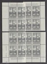"""CANADA 1953 MINT NH SC #O32 $1 TOTAL """"G"""" OFFICIAL PLATE BLOCK MATCHED SET"""